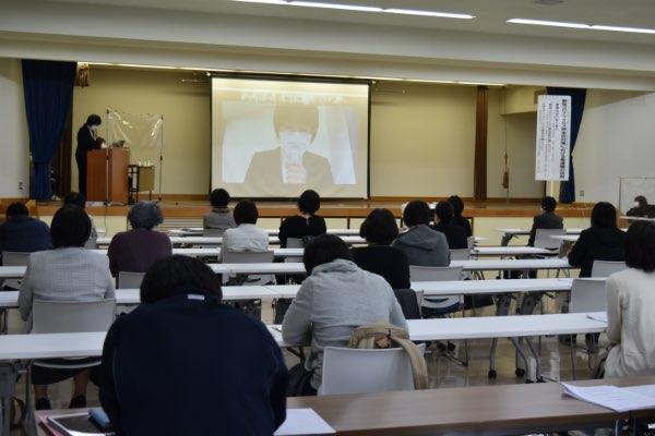看護職交流集会及び支部三職能合同研修会