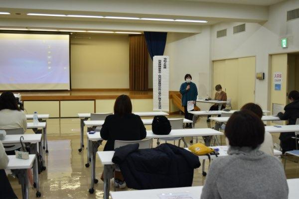 第1回助産師職能集会・院内助産開設の取り組みに関する交流会01