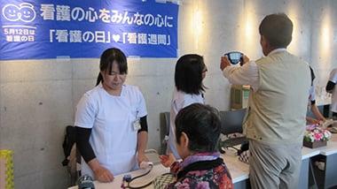 吉野川支部 1日まちの保健室
