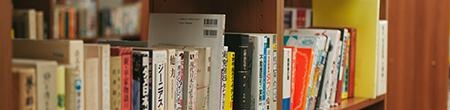 図書室の活用