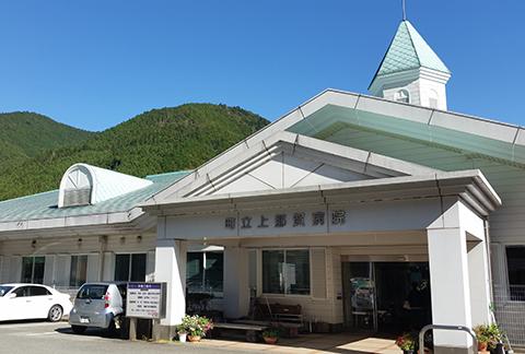 訪問看護ステーション阿南サテライト那賀