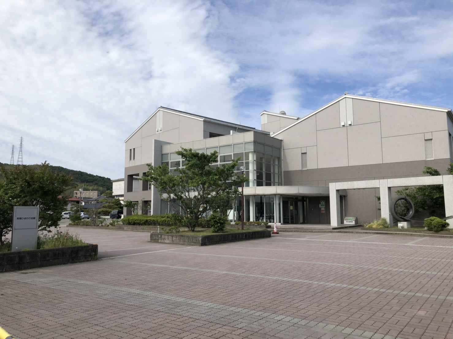 徳島県看護協会訪問看護ステーション阿南 事務所移転のお知らせ